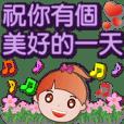 Cute girl lilac color big font-greeting
