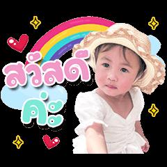 Nong Khim Dukdik