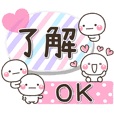 白圓君♡實用日常用語 標籤