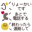 simple◎省スペース家族恋人 #1