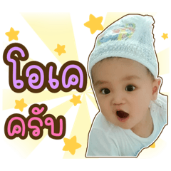 Peekul cute and happy boy