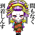 Move!!JapaneseOiran stickers