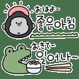 【韓国語】シュールで小さい生き物たち