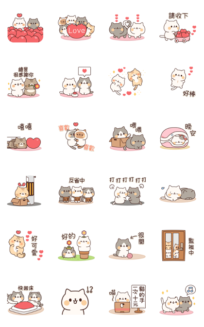 Full of Cats Animated Stickers 2