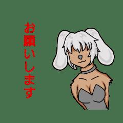 ロップイヤーバニーちゃんスタンプ2