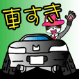 I like cars Cat baron car life 5