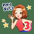 *キラキラGIRLSコレクション* 3【夏】