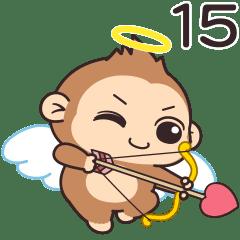 POPO Monkey 15 eng