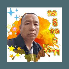 Kaew_20210413224022