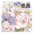 gentle colored flowers with bird and bee