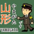 Yamagata Shinkansen, Station staff