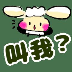 羊羊的日常2