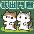 貓咪Kohama&Koeri的家人聯絡用貼圖