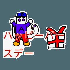 puan-kun_20210417063016