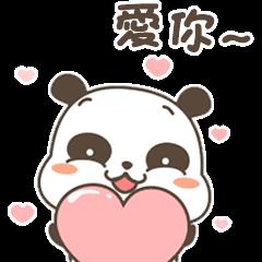 熊貓小乖乖的快樂日常