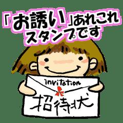 invitation stickers line stickers line store