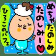 Many set hiroko