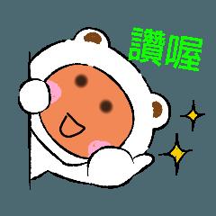 小晴心情日記 2