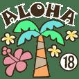 ハワイアンな大人のスタンプ18