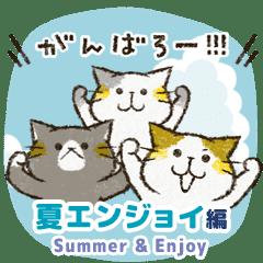 Cute cat 'Cyanpachi'. -Extra edition 5-