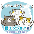 Cute cat 'Cyanpachi'. -Extra edition 5-