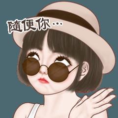 Mirin short hair (big sticker Chinese)