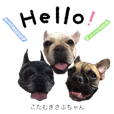 French bulldog friends sticker