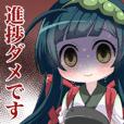 touhoku zunko mochimochi sticker