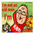 I'm not an old man. I'm Ken-chan! ver.4
