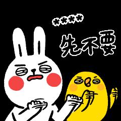 Lazy Rabbit & Mr.Chu: Custom Stickers 1