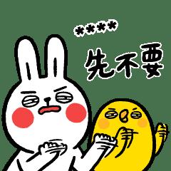 懶散兔與啾先生:OS隨你填