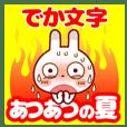 Hot summer[big letter]Spots rabbit