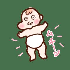 赤ちゃんとぷっぷく
