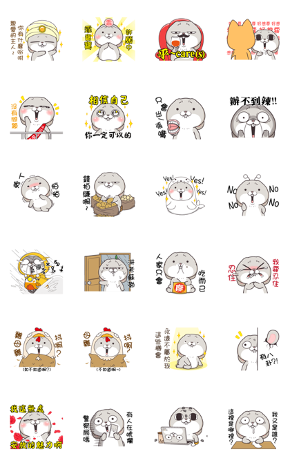 Very Miss Rabbit Unusual Stickers