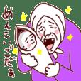 【宮城県北弁】ばあちゃんの言葉袋