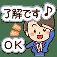 やさしいパパ【長文】