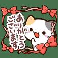 小さい三毛猫【敬語】