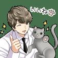 Cat&Japanese Boy 3