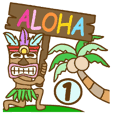 "The first day of the Hawaiian god ""TIKI"""