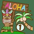 ハワイの神様「TIKI」の一日目