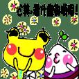 麻吉蛙蛙-日常問候幽默生活篇-Nikky著作1