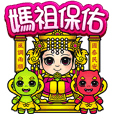 Cute Taiwanese Gods - Mazu Big Stickers