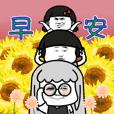 Mushroom retro emoji