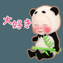 Panda Towel[#4]daily