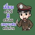 POLICE 4.0