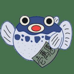 Manekifukuta