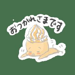 クリームチャボ(敬語編)
