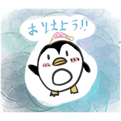 Pen pen Penguin chan