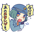 F_Police Sticker