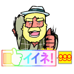 HEIDI Agirl Of The Alps CharaOnji anime4